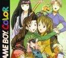Love Hina: Party