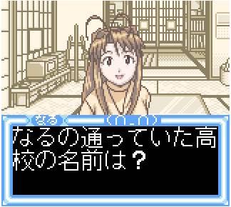 File:LoveHinaPartyScreen6.jpg