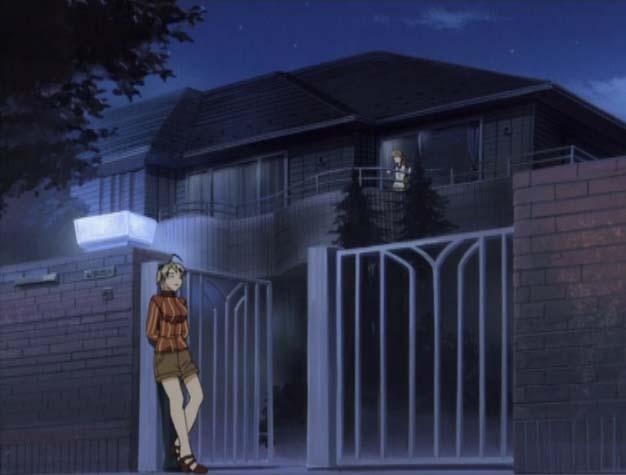 File:NarusegawaResidence3.jpg