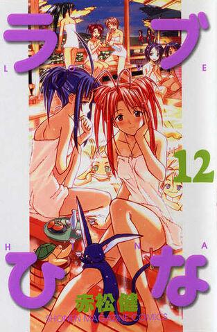 File:KodanshaLH12.jpg