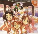 Love Hina: Smile Again