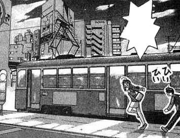 File:Tram1.jpg
