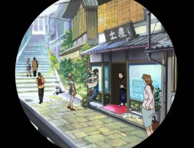 File:KyotoBar.jpg