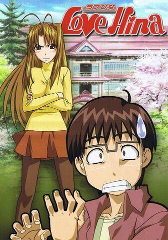 File:DVDCoverNaru2.jpg