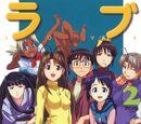 Love Hina Anime Comics