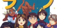 Love Hina Anime Comics