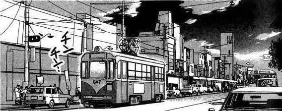 File:Tram3.jpg