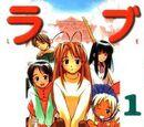 Love Hina (manga)