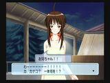 Kanako PS2