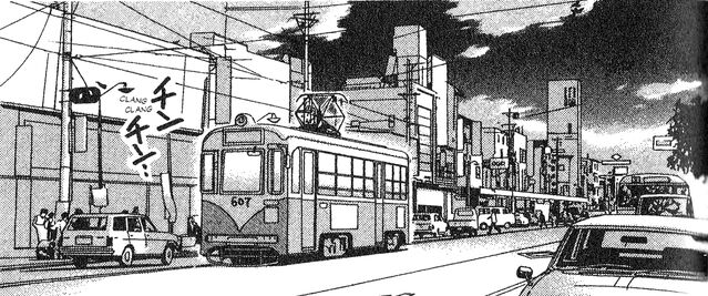 File:Hinata1.jpg