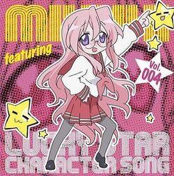 Miyuki Album