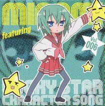 Minami Album