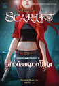 Scarlet Cover Thailand