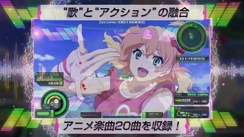 PS Vita「マクロスΔスクランブル」TVCM 【ハヤテ&フレイア】