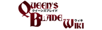 Queensblade Wiki Wordmark