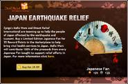Tsunami-Relief popup