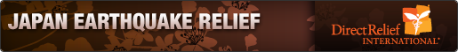 Tsunami-Relief mp-header