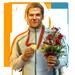 Item olympicchampion 01