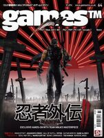 Games™ Issue 64