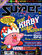 Super Play Issue 44