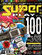 Super Play Issue 42