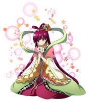 Kougyoku Ren 20