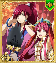 Koumei and Kouha card SSR