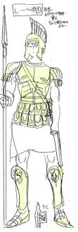 Reim's soldier costume