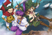 Adventure of Sinbad (PASH June 2014)