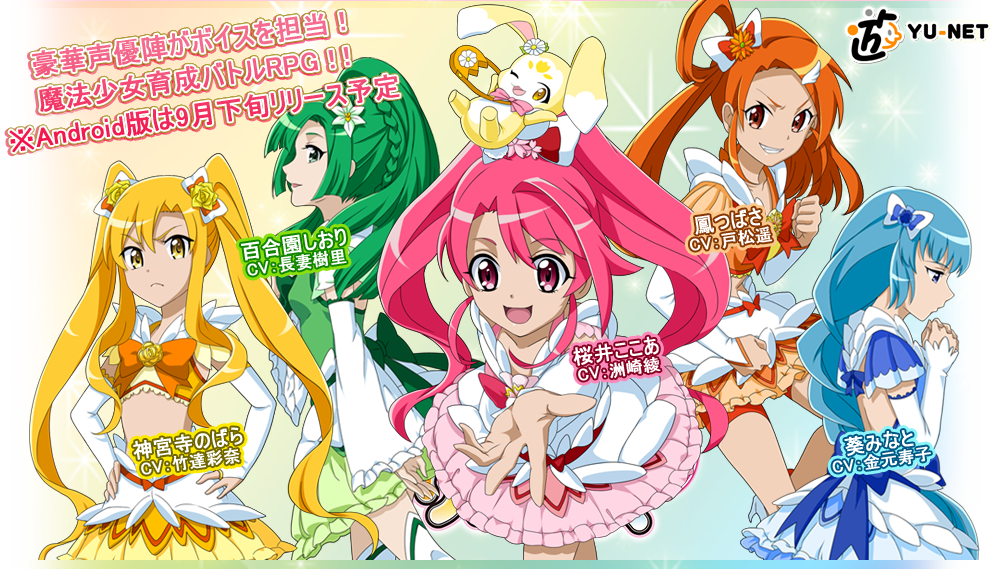 Image - Mahou Shoujo Pixy Princess top page.png | Magical ...