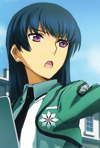 File:Rin-chan Light Novel.png