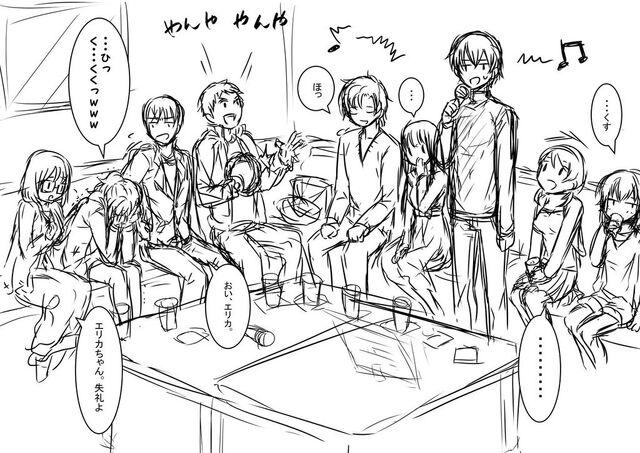 File:Volume 19 Masaki POV.jpg