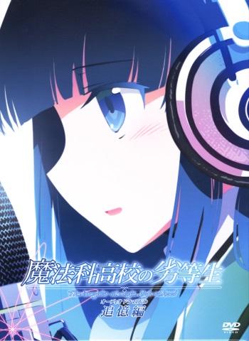File:MKnR Audio Drama.jpg