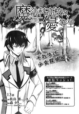 MKNY Manga 13