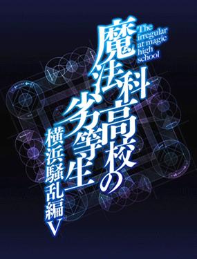 File:Ep 23 Logo.png