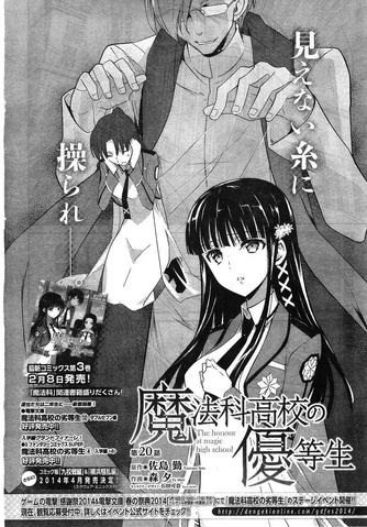 File:MKNY Manga 20.png