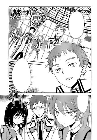 File:MKNY Manga 05.png