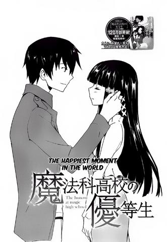 File:MKNY Manga 02.png