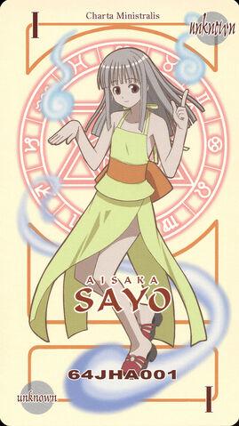 File:Sayo Pactio.jpg