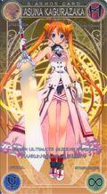 Asuna S-Armor