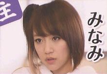 MG4 Minami Asobina