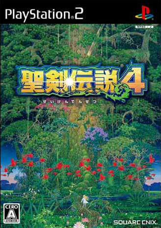File:Seiken Densetsu 4.png