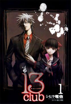 13 Club  descarga MEGA MEDIAFIRE HD MP4 Ligero 1/1 descargas anime serie completa ovas películas manga