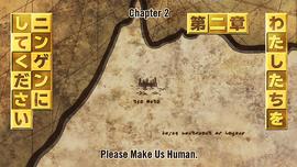Please Make Us Human