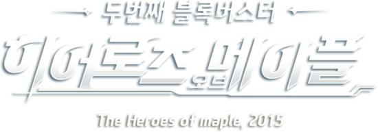 The Heroes of Maple