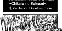 Awaken The Power 4 Gate of Destruction