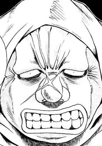 File:Kouga manga.png