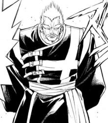 Gaira manga