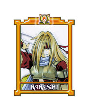 Nanashi Omega