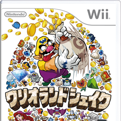 Boxart from Japan.